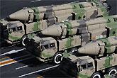 东风-21中程地地导弹