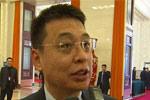 环保部副部长潘岳:环境税正在研究制订中