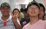 中国公民走出廊桥