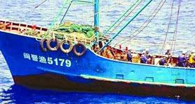"""读卖新闻网公布中国被撞渔船""""闽晋渔5179号""""的照片"""