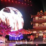 2009央视中秋晚会
