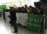 活动吸引了众多师生及媒体