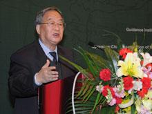 第三届绿色发展高层论坛联合主席李文华