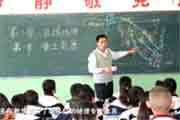 柴尔红 甘肃民勤中学地理教师