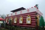 斯里兰卡展园