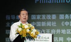 杜渊泉:绿色增长成为央企共识