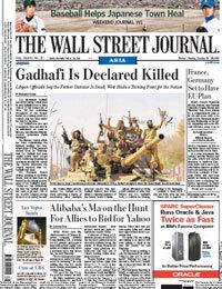 华尔街日报:卡扎菲被宣布身亡