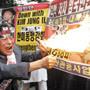 2006年10月朝鲜核试爆消息引发韩国民众恐慌