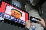 韩国民众关注金正日去世消息