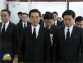 胡锦涛等赴朝驻华使馆吊唁