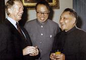 1979年1月 邓小平访美