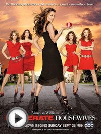 第七季:新的主妇强势来临。