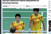 外媒关注羽毛球选手取消资格