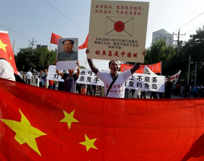 北京民众继续在日本驻华大使馆附近抗议