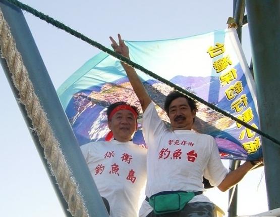 2003年大陆保钓出航