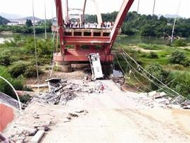 武夷山公馆大桥垮塌