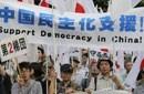 日本右翼举行反华游行 中国使馆紧急交涉
