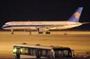 南航航班因匿名恐怖信息备降兰州