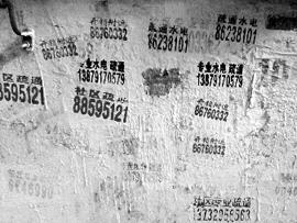 武汉六大举措整治市容顽疾