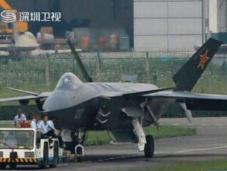 我国第3架歼20战机曝光