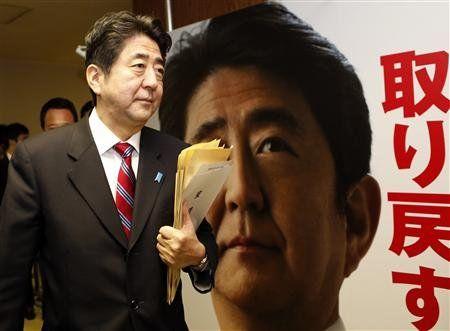 日本候任首相安倍晋三