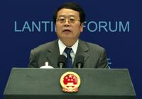 第三届:上海合作组织前景无限广阔