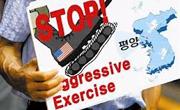 美国政治评论员布坎南:美逼朝鲜核武化