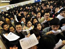 新观察:失业大学生为何有业不就?