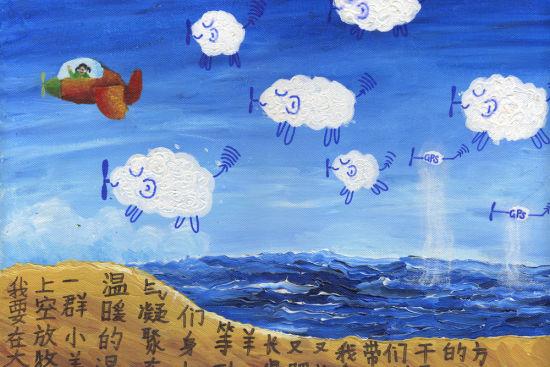 6月5日,由联合国环境规划署和联合国环境规划署罗红环保基金共同主办的2013中国儿童环保教育计划绘画比赛获奖名单正式对外公布,3120个学生奖项、2000个教师及组织奖项新鲜出炉。此外,以思前、食后、厉行节约为主题的教育计划世界环境日画作巡展活动,在北京、西安等地全面开展。   奖项全面揭晓 1590万儿童参与六届活动   今年活动的主题是水:生命之源从哪里来?,全国共有636867名儿童绘画参赛。由国内外环保及美术专家组成的评委会,对63万余幅画作进行了层层评选,最终评选出20名一等奖、10