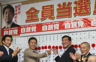 优势之一:东京都议会选举大胜