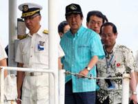 视察钓鱼岛附近岛屿向中国示强