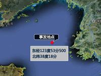 大连渔船被朝鲜抓扣