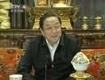 俞正声在西藏调研
