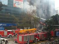四川商城爆炸事故已致4人死亡35人受伤