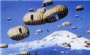 日伞降部队空降演习