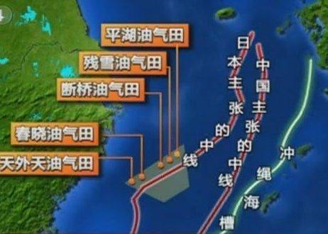 中国科考船在冲绳海槽遭日方阻碍的深层原因