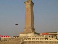 我国将9月30日设立为烈士纪念日