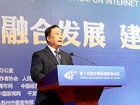 国信办副主任:媒体须形成导向一致的舆论场