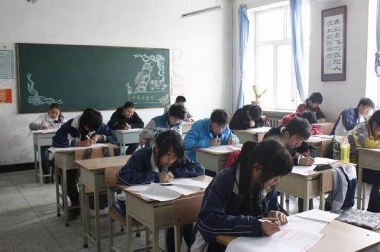 师生同考真的好么?