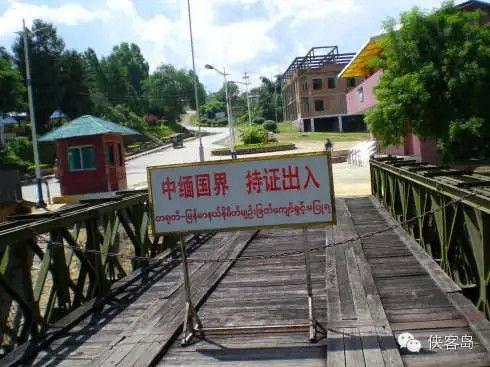 没有天然屏障的中缅边境
