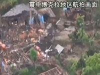 航拍尼泊尔震中受灾画面 房屋倒塌一片废墟