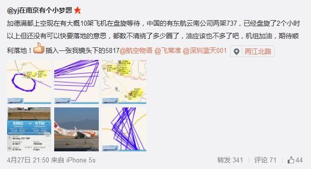@yj在南京有个小梦想的微博截图
