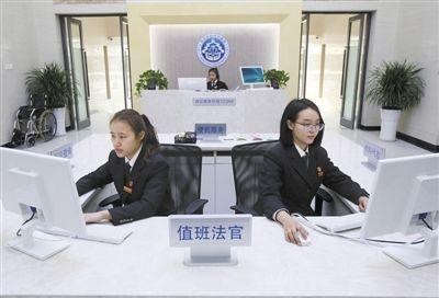 2014年12月30日,北京市第四中级人民法院立案大厅咨询台。