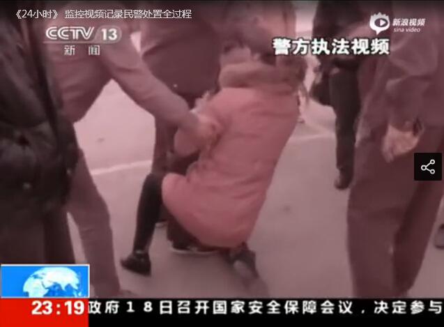 监控记录农妇太原非正常死亡案全过程