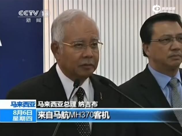 马来西亚总理宣布留尼汪岛残骸属MH370