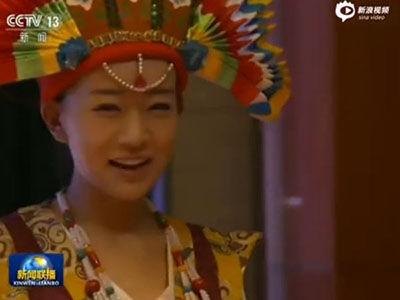 西藏民族文化新跨越