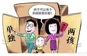 2013年,单独二孩政策放开。