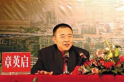 四川富豪被绑架遭胁迫杀人 如何定罪仍不明