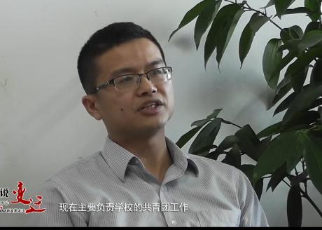 哈尔滨大学教师讲述十年校园情怀