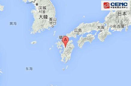 日本九州发生7.3级地震 官方发布海啸预警
